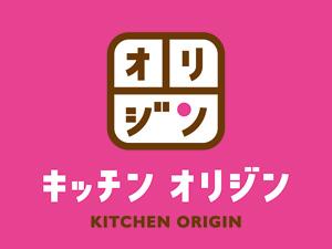 キッチンオリジン
